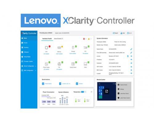 Lenovo SR630 1U система удаленного управления