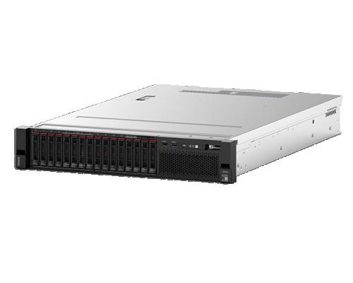 Lenovo SR850 2U TIScom