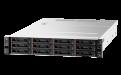 Сервер Lenovo SR590 2U